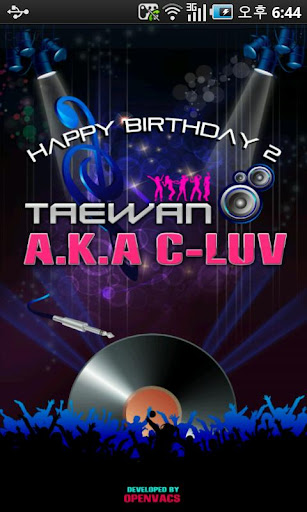 【免費通訊App】C-Luv BirthDay-APP點子