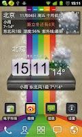 Screenshot of 墨迹天气插件皮肤唯美3