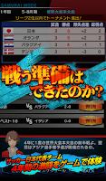 Screenshot of サッカー日本代表イレブンヒーローズ