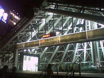 美麗島站二號出口