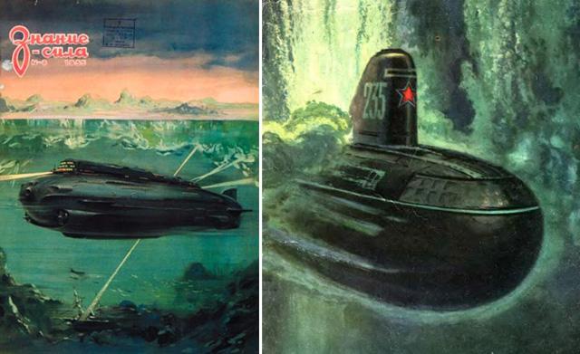 время движения подводной лодки бери  поверхности