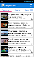 Screenshot of Kazakhstan News