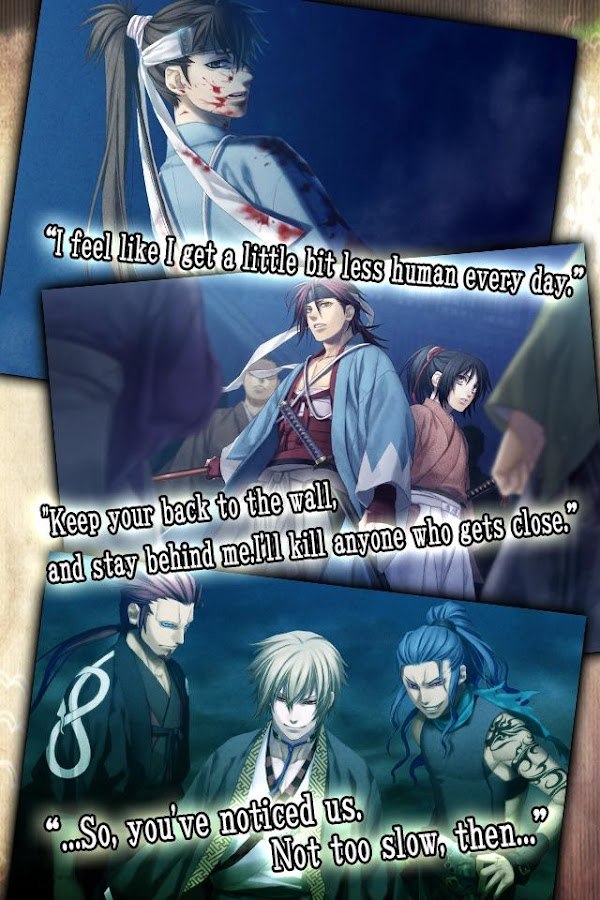 Hakuoki: Premium Edition Screenshot 4
