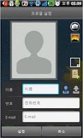 Screenshot of 스마트 액자 위젯