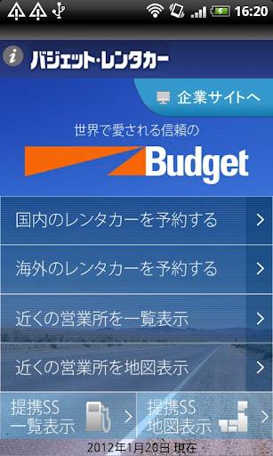 Budget Navi