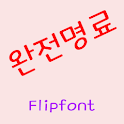 GFClear™ Korean Flipfont icon