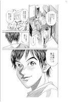 Screenshot of ブラックジャックによろしく(新Androbook)