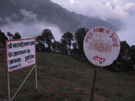 3120 meters it says