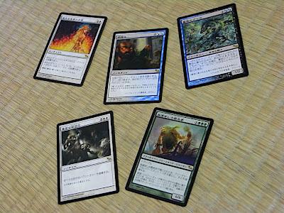 Magic The Gathering Shadowmoor prerelease rare マジック:ザ・ギャザリング シャドウムーア レア raras