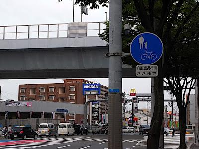 自転車通行可 ここまで bibicletas acera bici bike bicycle sidewalk 歩道 チャリ 自転車