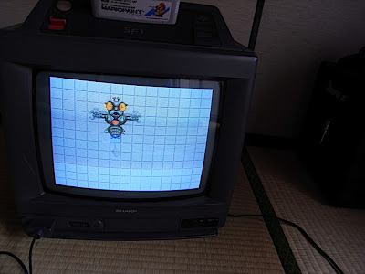 Sharp SF1 Super Famicom SFC TV スーパーファミコン スーファミ Super Nintendo Mario Paint マリオペイント