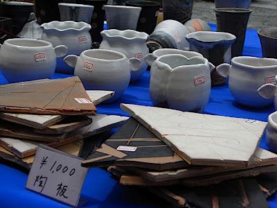 Cerámica 陶芸 ceramics 祥山窯 Shouzan Gama 山本尚明 Hisaaki Yamamoto 防府市 Hofu 山口県 Yamaguchi