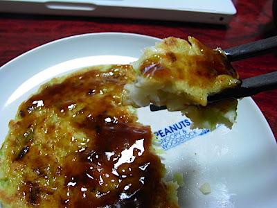 Okonomiyaki お好み焼き congelados frozen food 冷凍 冷凍食品