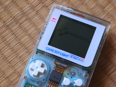 Game Boy Light model F-02 Famitsu 500th special limited edition numbered event version blister ゲームボーイライト ファミ通 500号 限定版 ナンバリング イベント・バージョン ブリスター Famitsuu 500 edición limitada numerada versión evento