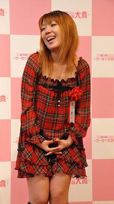 Premio de novela móvil de Japón 日本ケータイ小説大賞 Japan mobile novel award アタシ彼女 Atashi Kanojo キキ Kiki