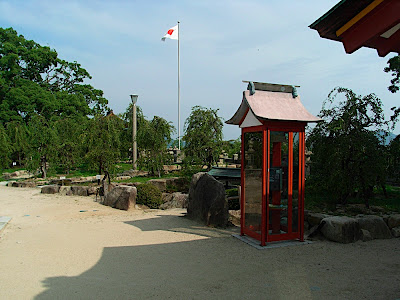 Hofu Tenmangu 防府天満宮 神社 jinja shrine templo sintoísta