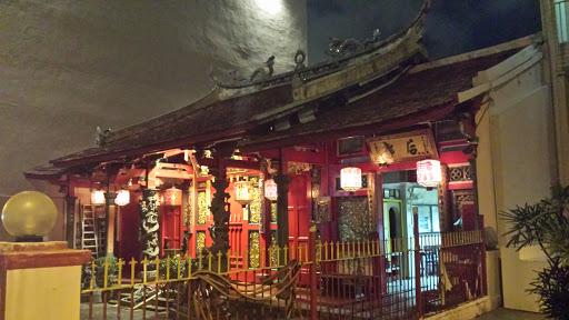 Xian Gong Tang Temple