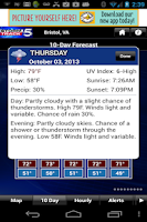 Screenshot of StormTrack 5