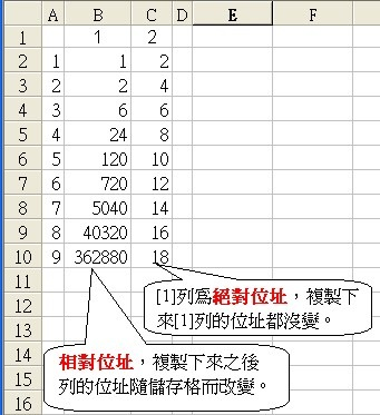 Excel_position03