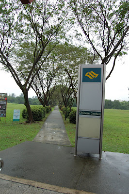 MRT Chinese Garden Stop