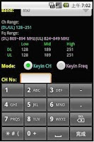Screenshot of Freq Calculator (RF engineer)