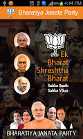 Screenshot of BJP 4 India