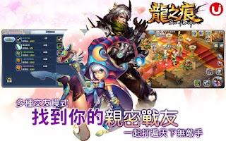 Screenshot of 龍之痕Scar of dragon