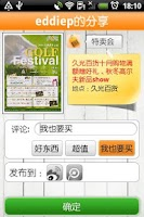 Screenshot of BetterPrice for China (购便宜)