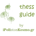 ThessGuide icon