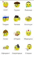Screenshot of Анекдоты
