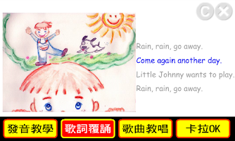 Screenshot of 幼教英語教學:Rain rain go away