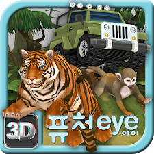 Future Eye 3D Saving Safari