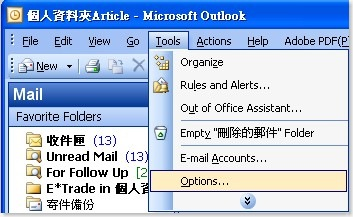 outlook2003en_set_mail_receive_time01