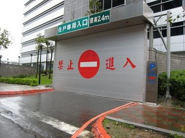 NKSP_typhoon01