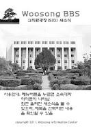 Screenshot of 교직원광장
