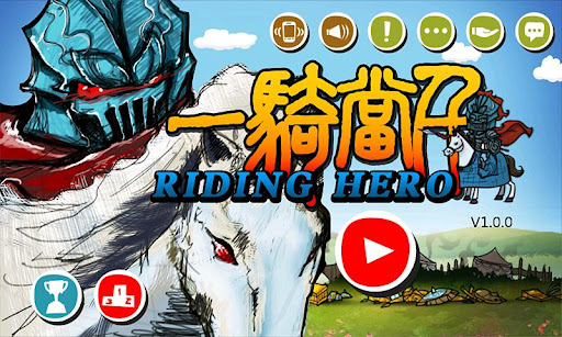 3 Kingdoms Runner:Riding Hero