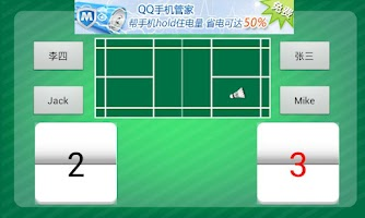 Screenshot of BadmintonStar