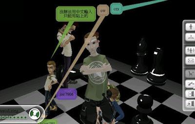 [Google]跨足虛擬空間社群!Google推出《Lively》單挑《Second Life》!