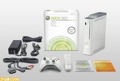 [Xbox360]降價+日式RPG連發!Xbox360單週銷量奪冠!