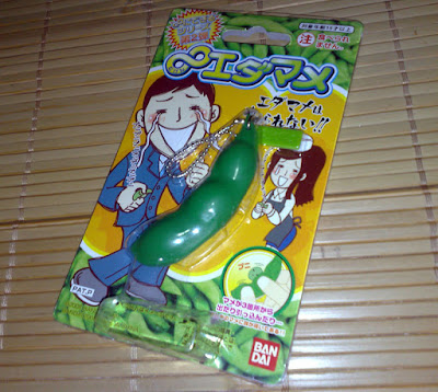 "[Toy]療瘉系?舒壓小玩具""無限毛豆""入手!"