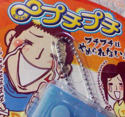 "[Toy]止手癢小玩具""無限氣泡""入手!"
