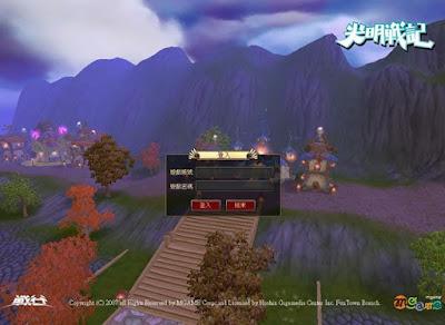 [MMO]可愛系線上遊戲《光明戰記》CCB個人心得分享:入門篇!