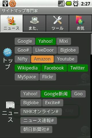 假面騎士×假面騎士Drive & 鎧武MOVIE大戰Full ... - YouTube
