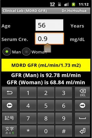 Clinical Lab GFR