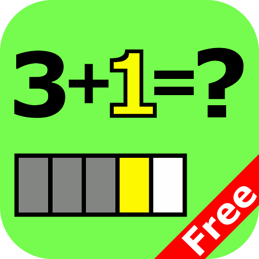 Addition・Subtraction Free LOGO-APP點子