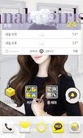 Screenshot of 워너비걸스 카카오홈 테마