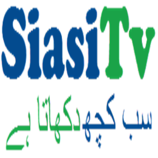 SiasiTv - screenshot