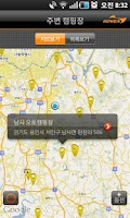 Screenshot of 마이캠핑