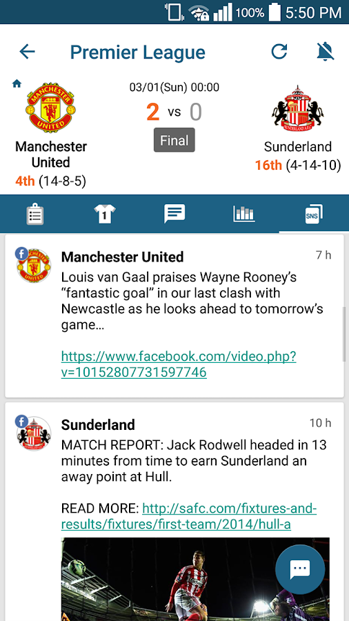 ScoreCenter LIVE Screenshot 7