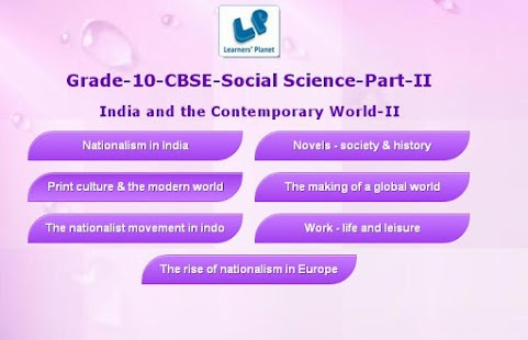 Grade-10-Social Science-Part-2 - screenshot